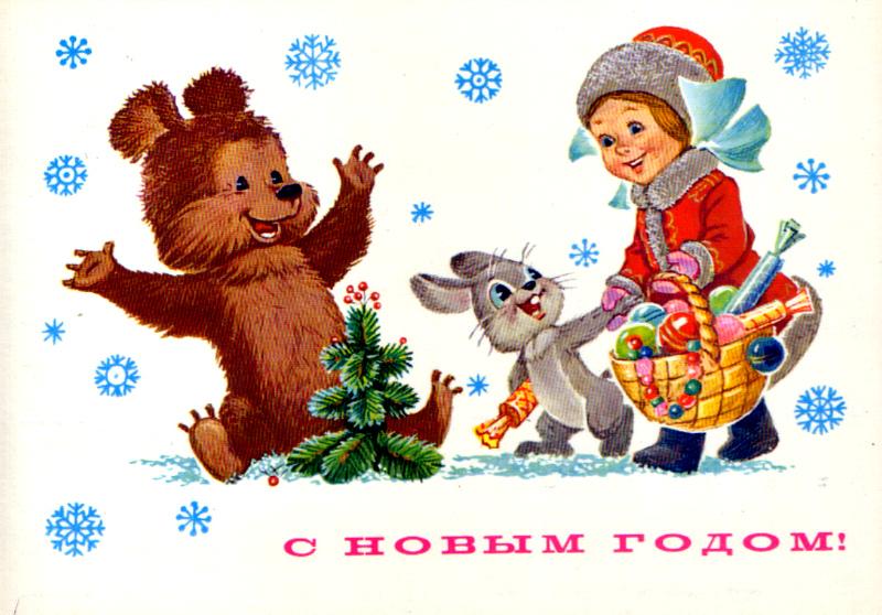 Рисунки на новый год советские