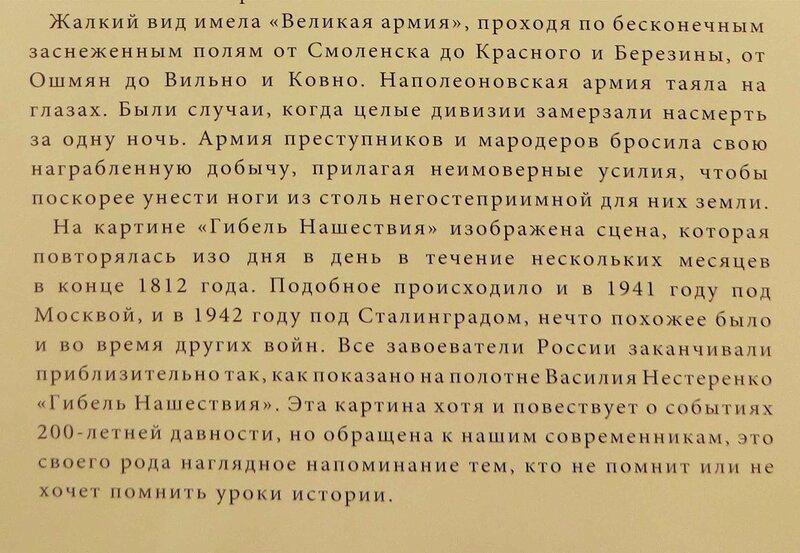 https://img-fotki.yandex.ru/get/41743/140132613.554/0_21a2d9_c1ae8ff0_XL.jpg