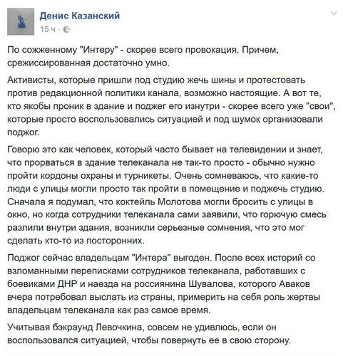 казанский_интер.jpg