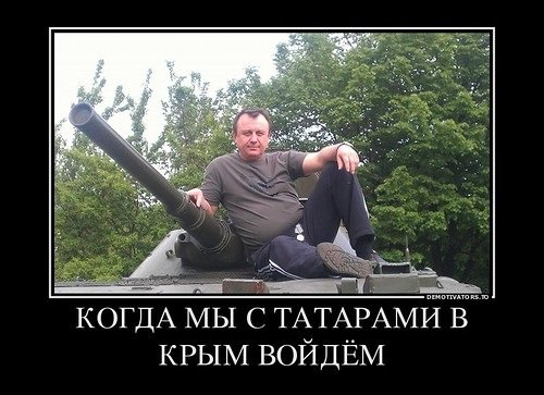Пуздро_татары.jpg