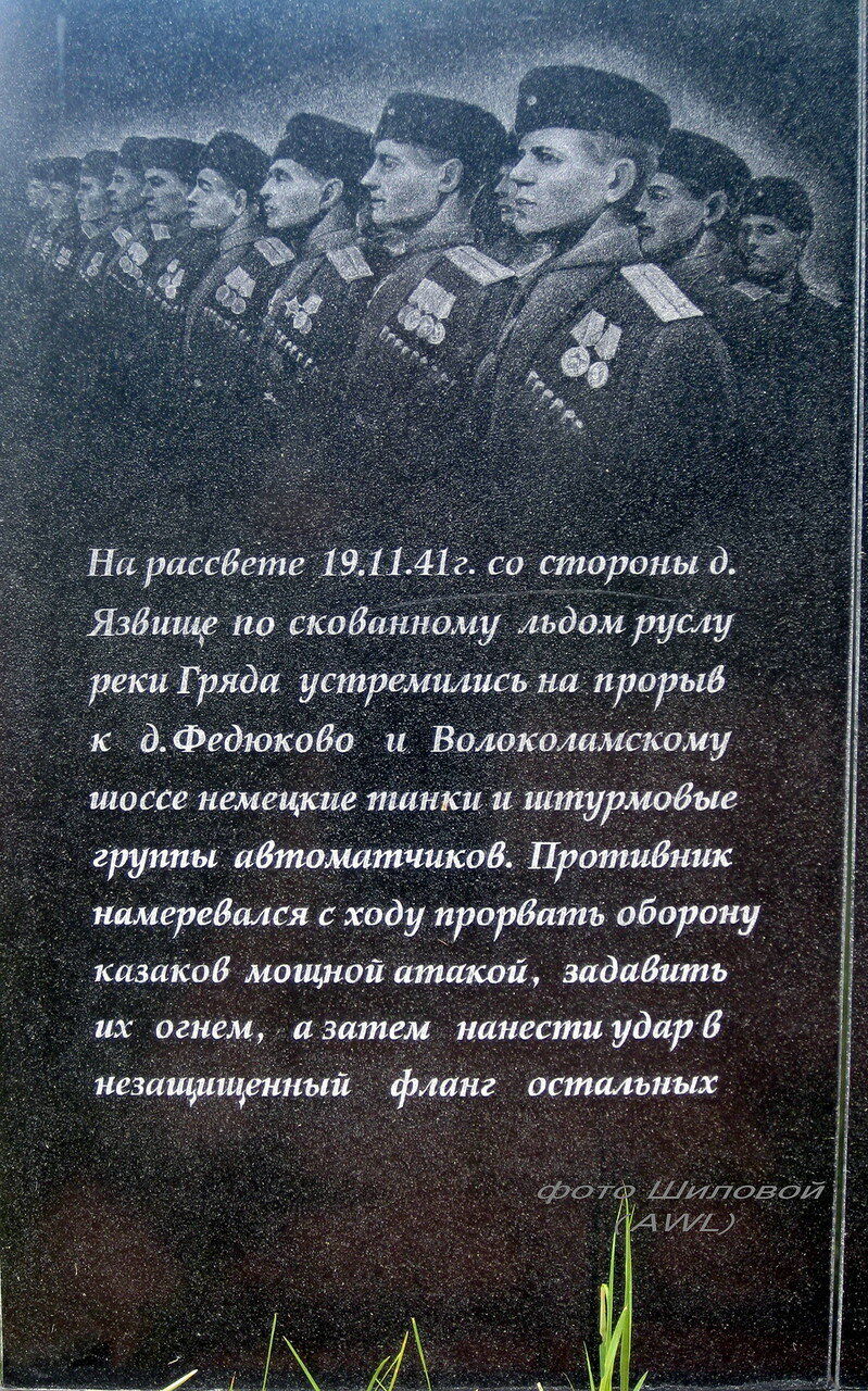 https://img-fotki.yandex.ru/get/41743/199368979.1c/0_1bdf47_6ab3c9ad_XXXL.jpg
