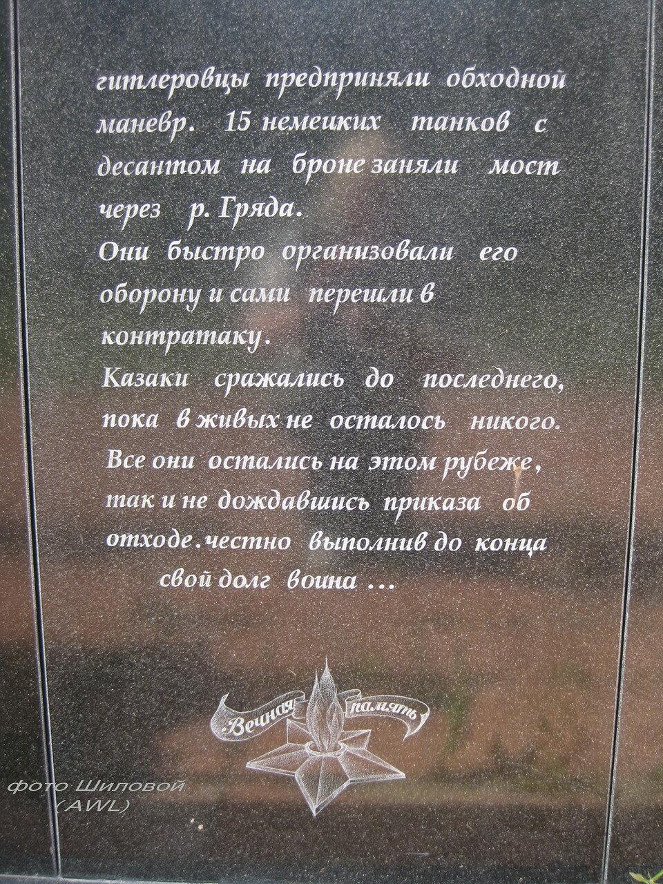https://img-fotki.yandex.ru/get/41743/199368979.1c/0_1bdf4a_2f91b8cc_XXXL.jpg