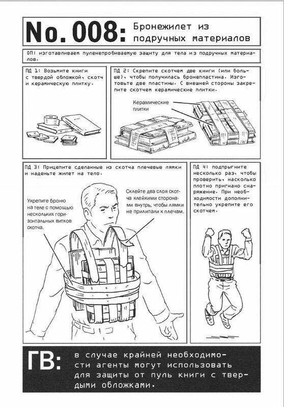 armorbook.jpg