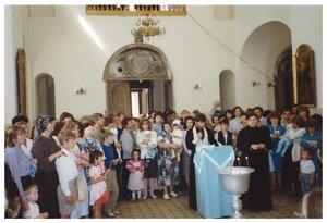1990 год,