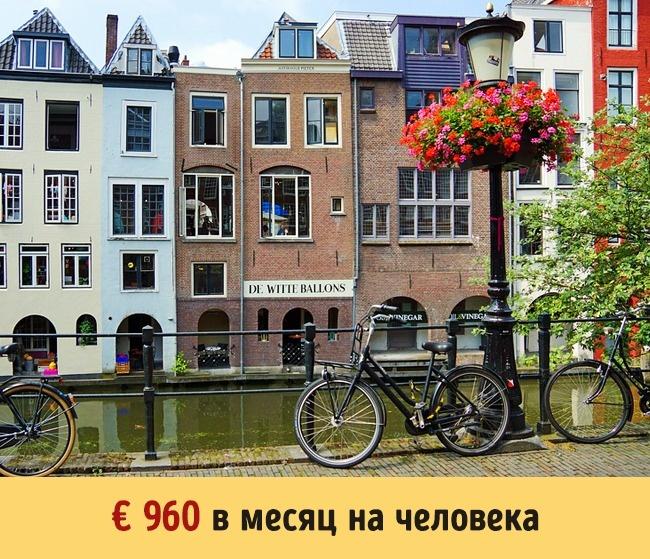 Смая 2017 года 250 жителей Утрехта будут получать отгосударства ежемесячно 960 евро втечение 2ле