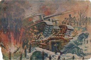 1941. Танк КВ уничтожает вражескую ДЗОТ.