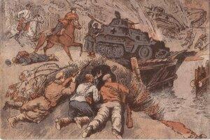 1943. Засада партизан