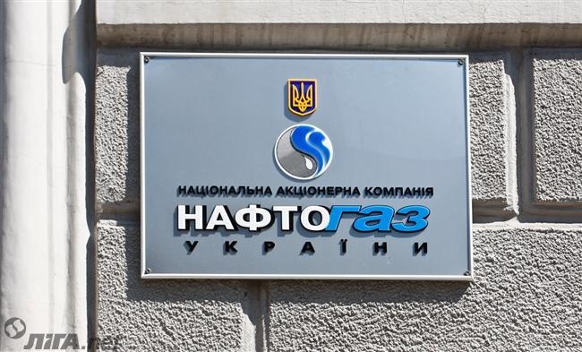 «Нафтогаз» требует от«Газпрома» вернуть $14,23 млрд переплаты поконтракту