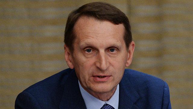 Выбор народа не будет непредвиденным — Сергей Нарышкин