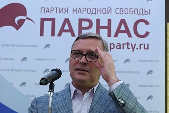 Касьянова назвали новым кандидатом впрезиденты отоппозиции