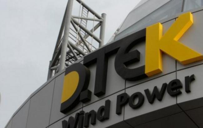 ДТЭК Ахметова подписал договор напоставки электрической энергии вМолдову