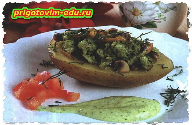 Картофель фаршированный грибами с соусом