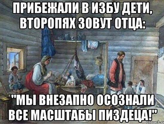 Оккупанты объясняют высокие цены в Крыму отсутствием Керченского моста и слабой конкуренцией - Цензор.НЕТ 2181