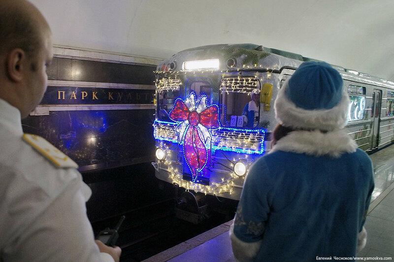 Метро. Новогодний поезд. 28.12.16.01...jpg