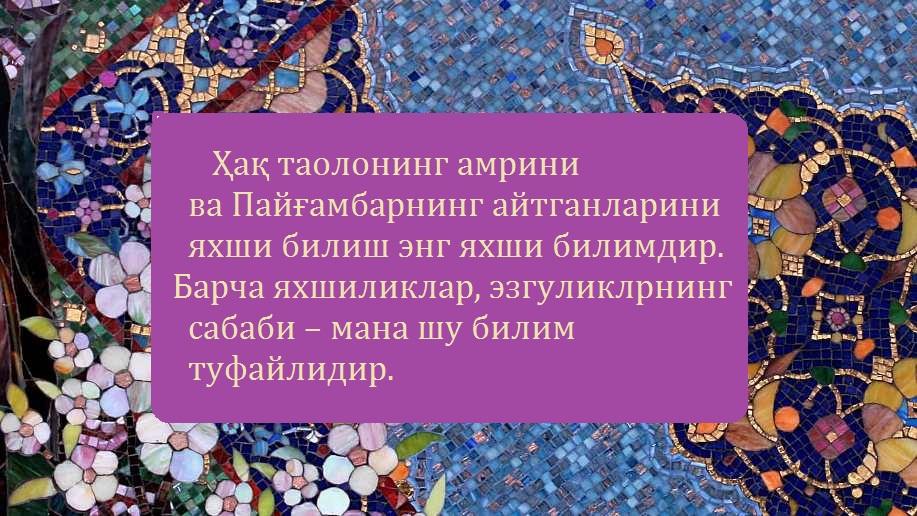 kover_uzbek3B.jpg