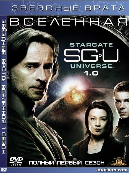 Звездные Врата: Вселенная (1-2 сезон: 1-40 серии из 40) / Stargate Universe / 2009-2011 / ПМ (ТВ3) / WEB-DLRip