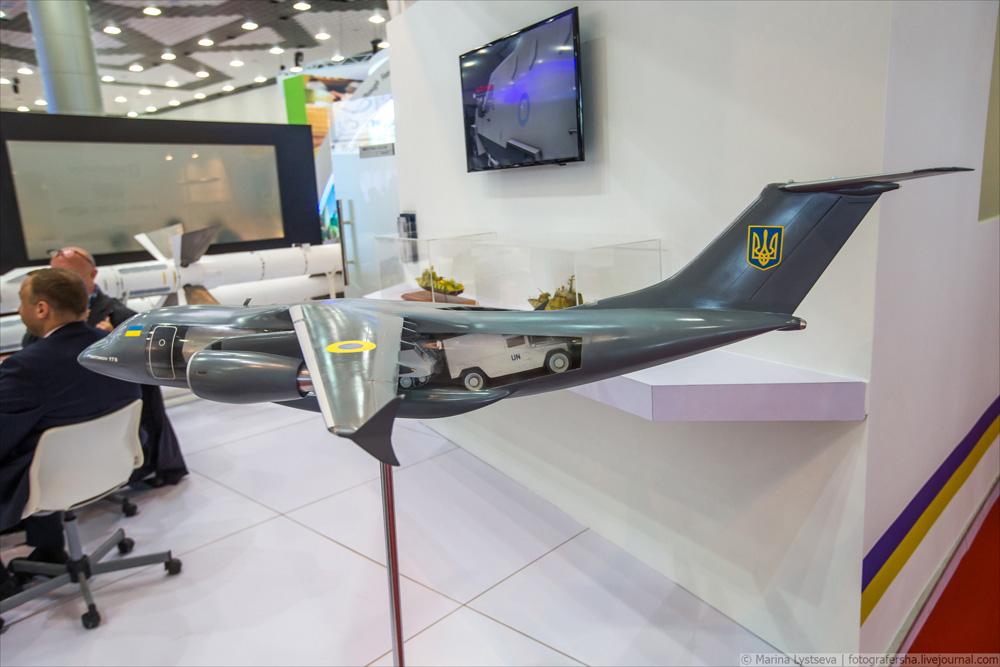 lima-2017 ukr