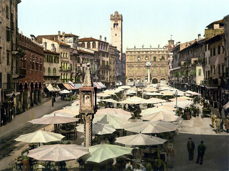 площадь Эрбе, конец XIX века