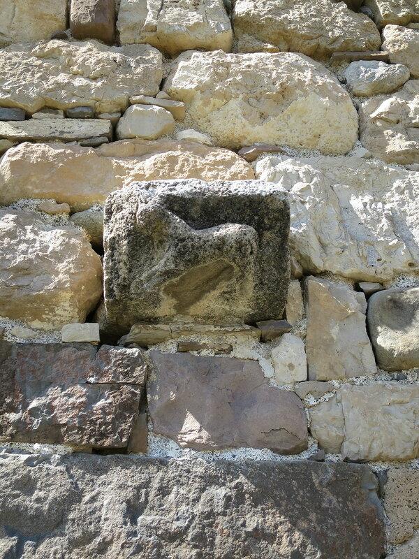 Камень с изображением барса, Тхаба-Ерды
