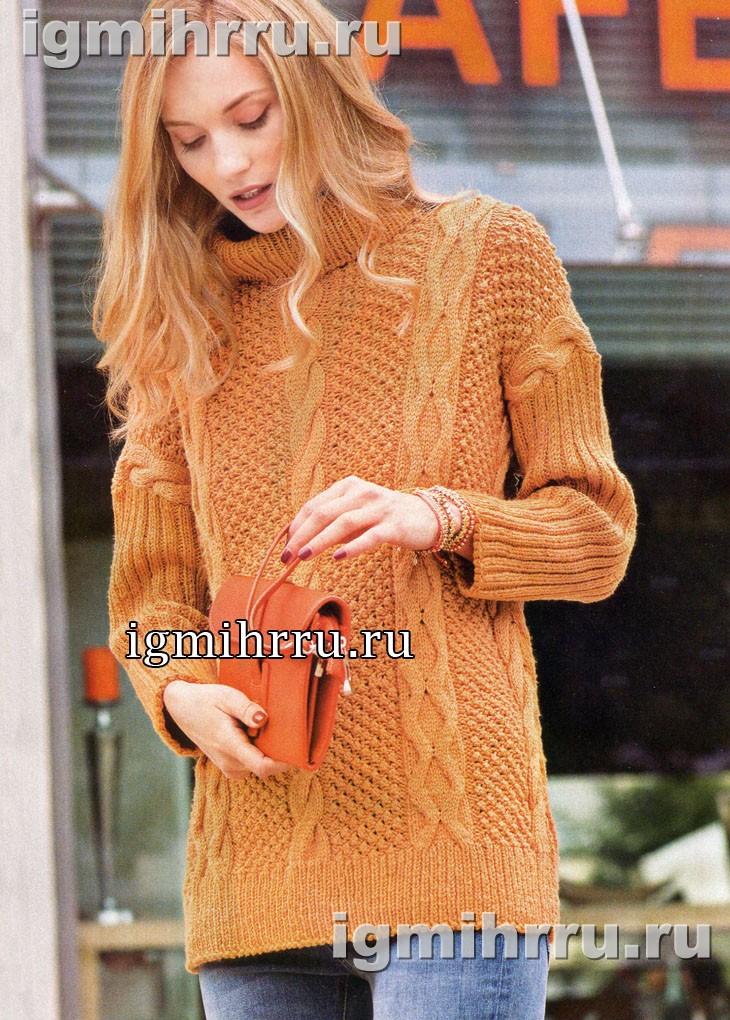 Оранжевый теплый свитер с миксом узоров. Вязание спицами