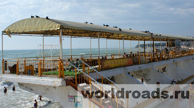 Дивноморское пляж