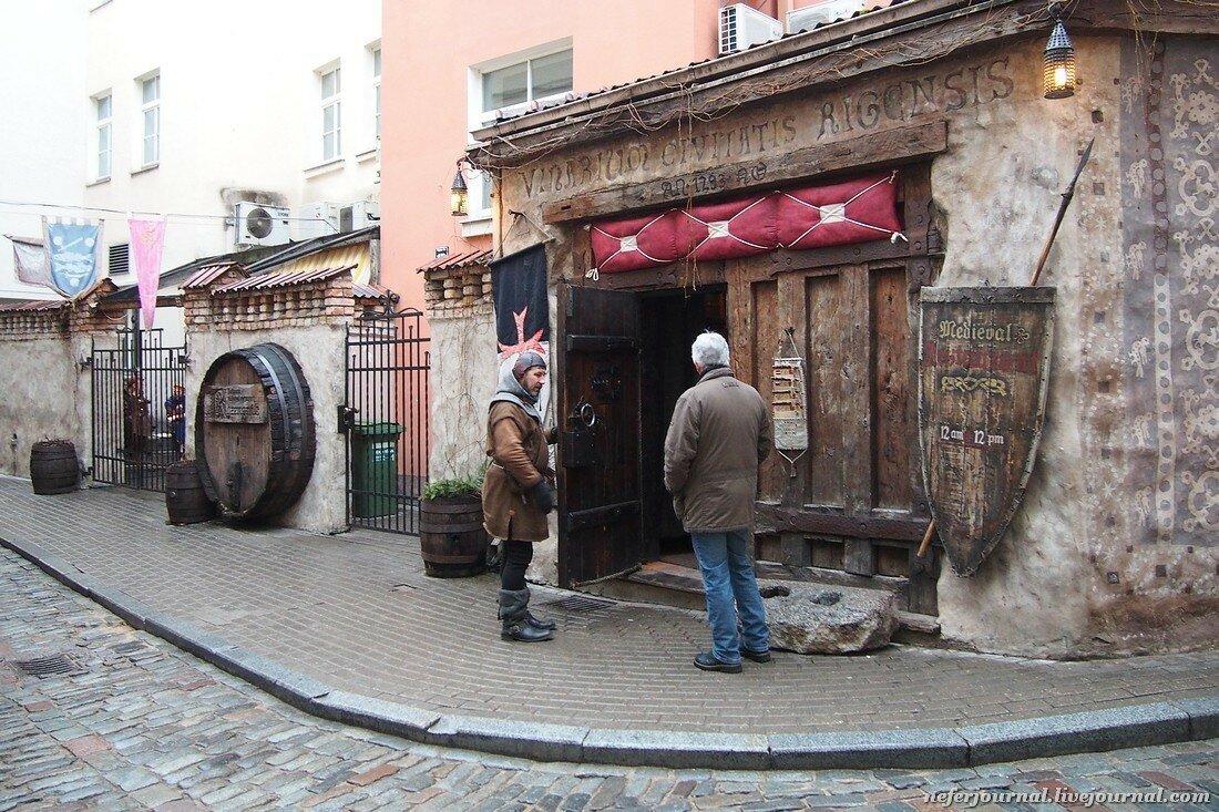 Где поесть в Риге