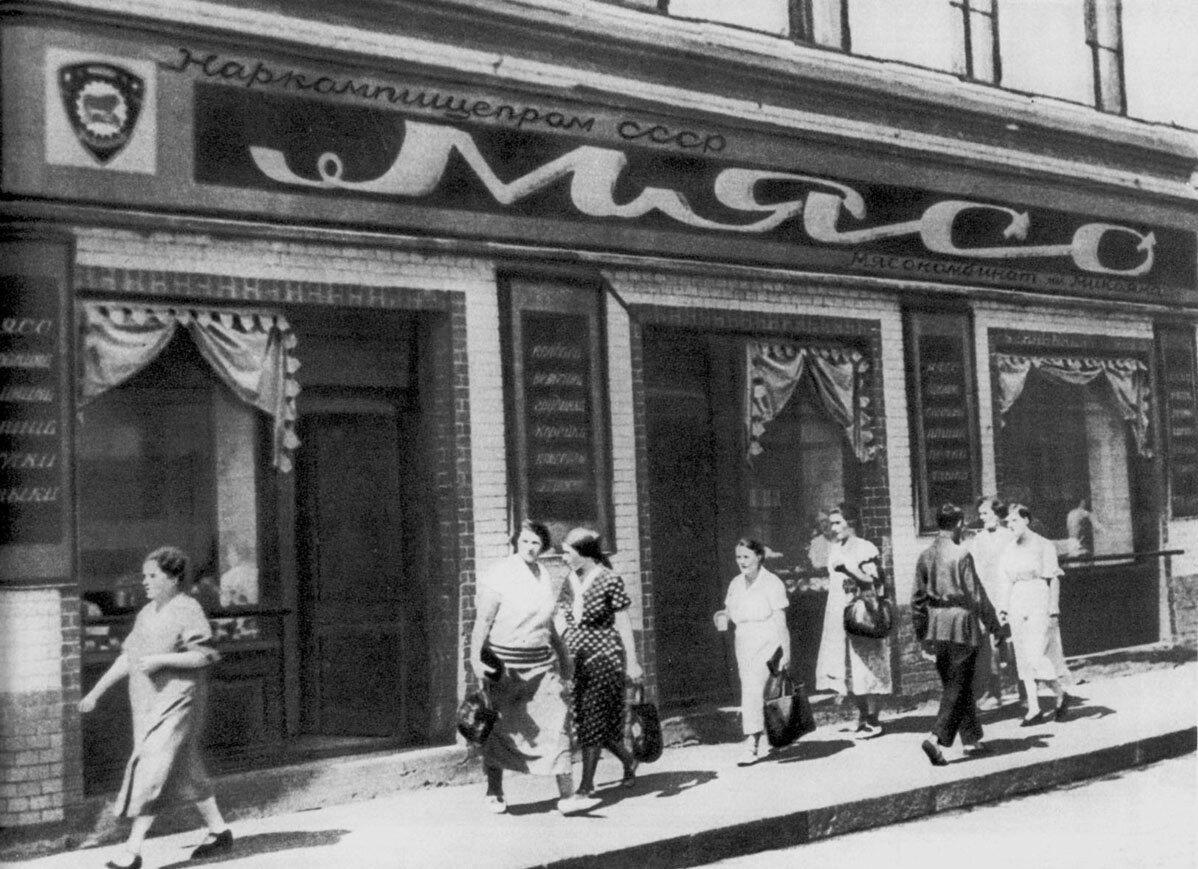 1930-е. Магазин Мясо на Пятницкой улице