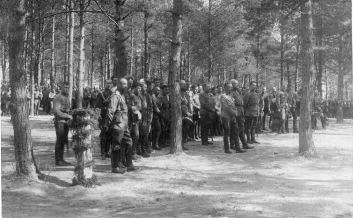 Группа офицеров