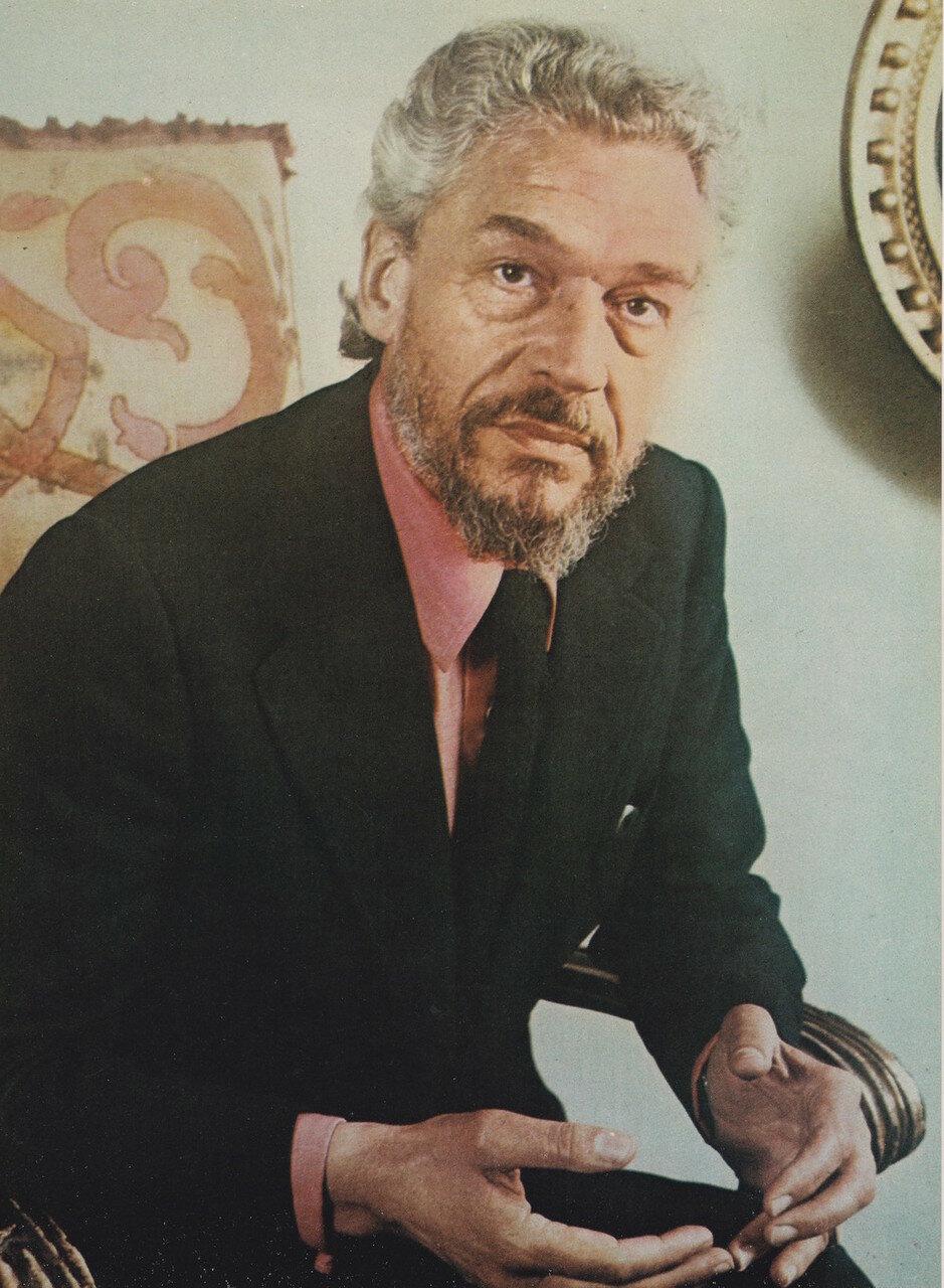 Пол Скофилд (1973)