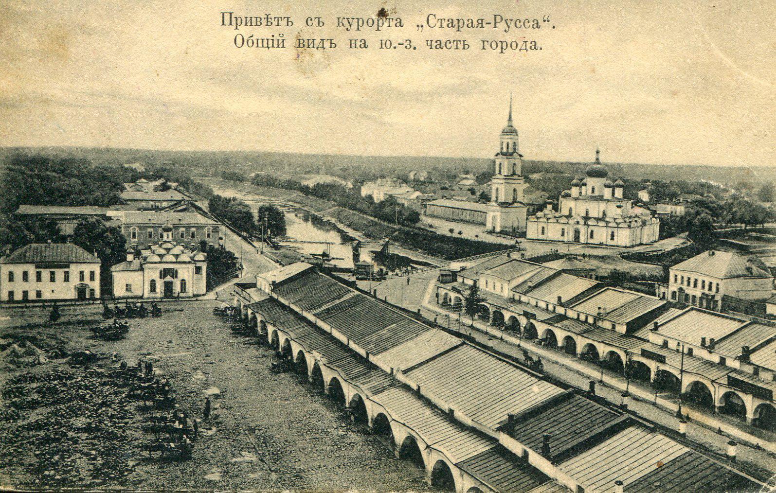 Вид на площадь и Воскресенский собор