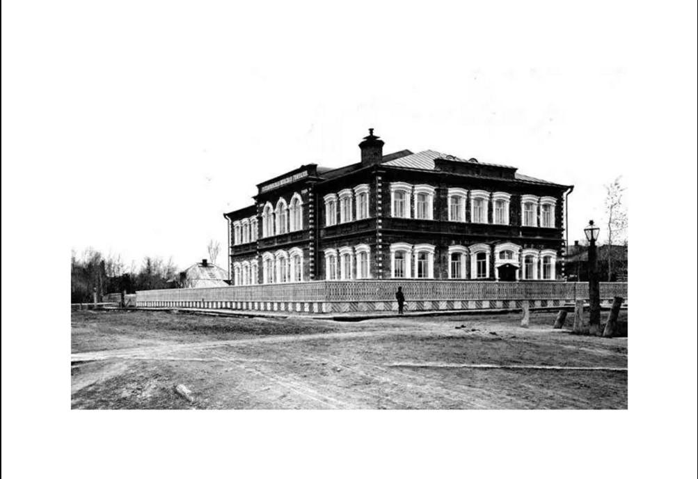 Татьянинская женская гимназия