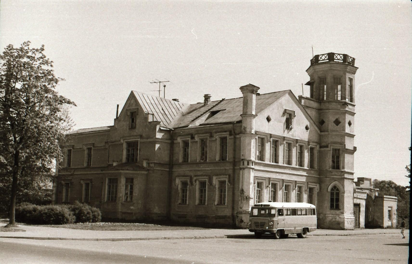1970-е. Телефонная станция