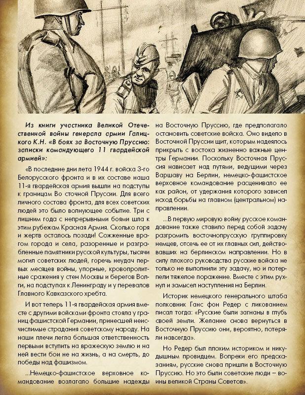 https://img-fotki.yandex.ru/get/42/19735401.ec/0_8eddb_7a0fd9b1_XL.jpg