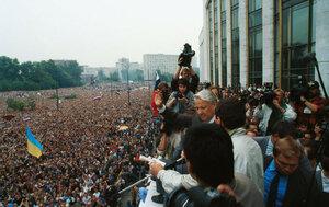 20 августа 1991 года