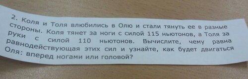 4820950_900[1].jpg