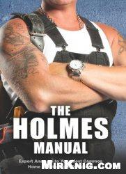 Книга The Holmes Manual
