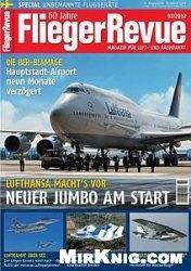 Журнал Flieger Revue 2012-07