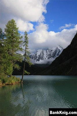 Художественная фотосъёмка горных пейзажей pdf 2,19Мб
