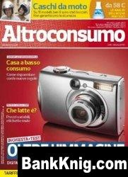 Журнал Altroconsumo №235 2010 pdf 6,79Мб