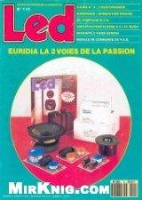 LED № 115, 1994