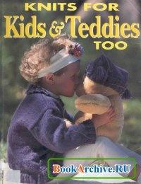 Книга Knits for Kids and Teddies Too.