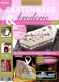 Книга Passion fil - Cartonnage & broderie №3 - Mai 2012.