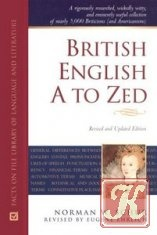 Книга British Eglish A to Zed