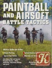 Книга Paintball and Airsoft Battle Tactics