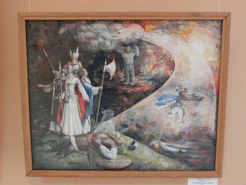 Абакан - Картинная галерея - Рисунок