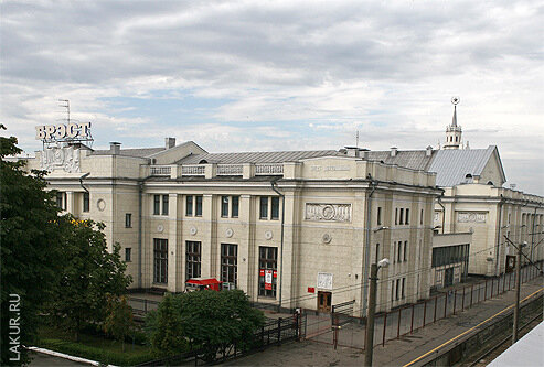 брест вокзал