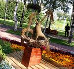 """Фестиваль цветников. Парк 50-ти летия Октября. Композиция """"Песнь любви"""""""