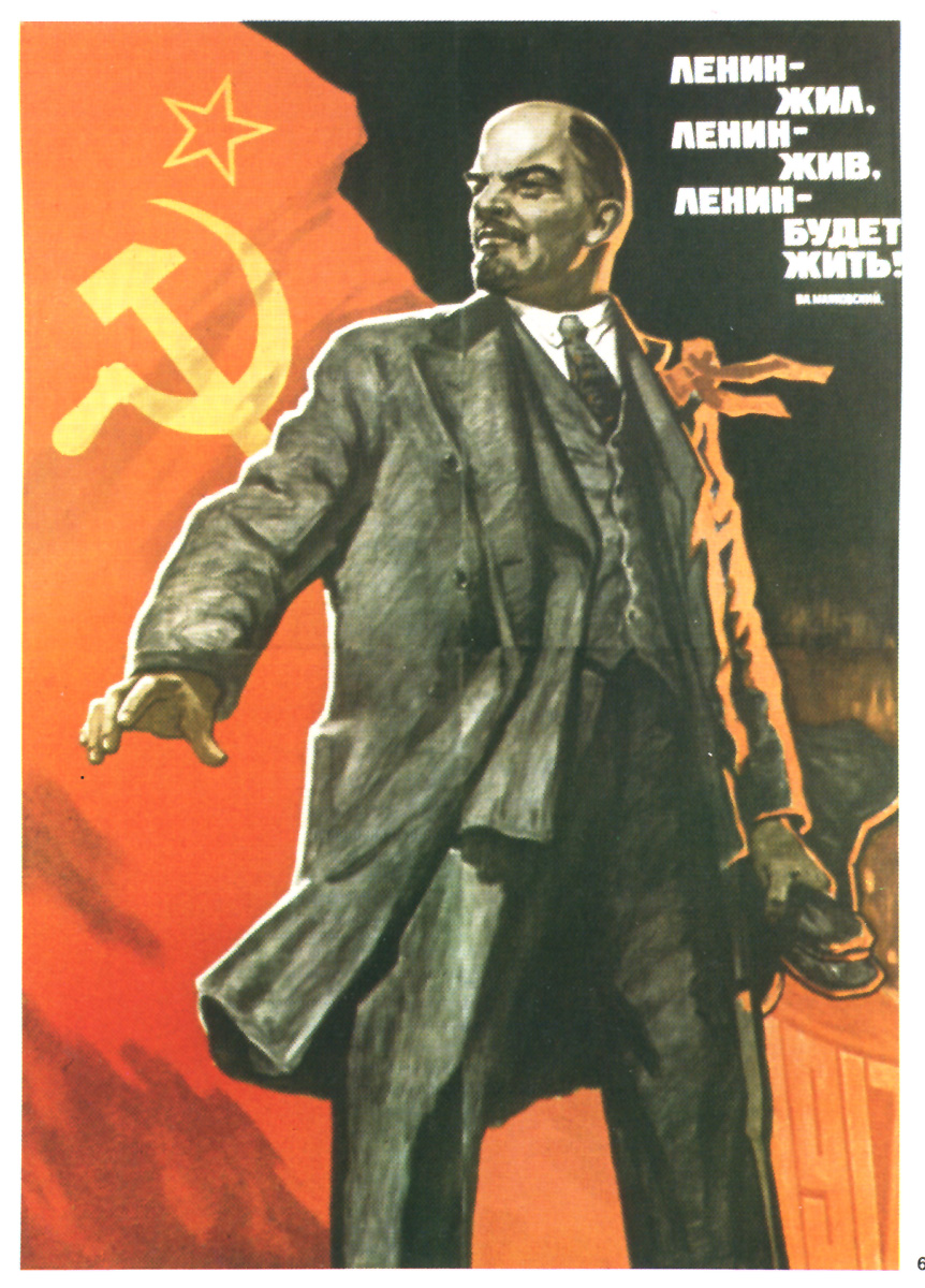 0014 russ poster