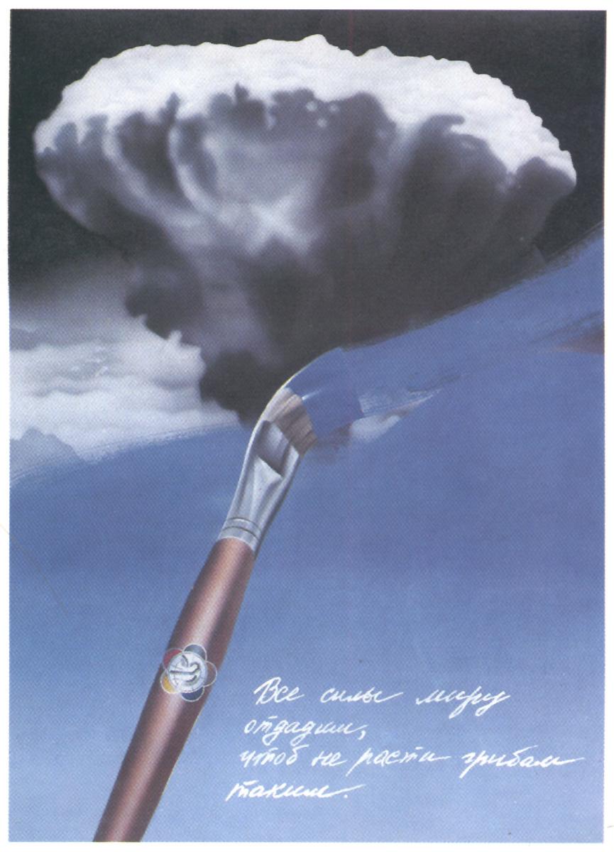 0091 russ poster