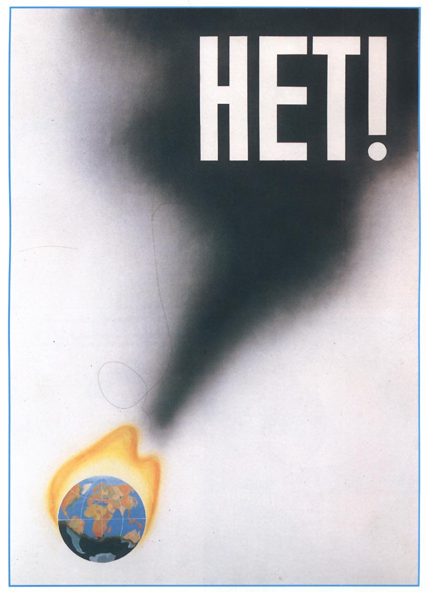 0099 russ poster